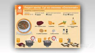 Простые рецепты в ФОТОГРАФИЯХ(фоторецепты) выпуск3