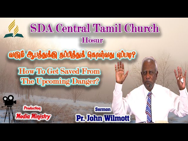 HOW TO GET SAVED FROM THE UPCOMING DANGER   Pr. John Wilmott   SDA Central Tamil Church Hosur