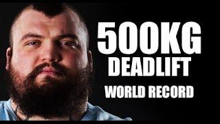 eddie hall deadlift 500kg half ton 1100lb world record