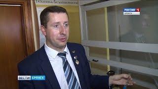 В Брянске чествуют призёра Всероссийского конкурса