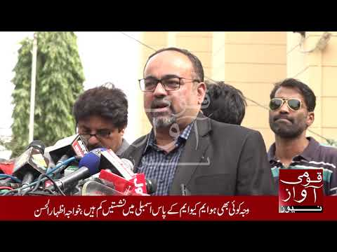 MQM Leader Izhar-ul-Hassan Says Nothing is New In Murad Ali Shah Speech
