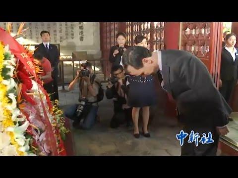 朱立伦北京拜谒孙中山衣冠冢 / Chairman of the Kuomintang Eric Chu visiting China