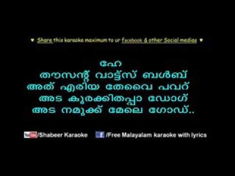 Premam Karaoke song