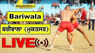 Bariwala (Mukatsar) Kabaddi Tournament 23 Jan 2017 (Live)