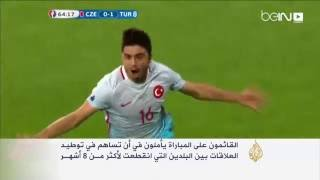 مباراة ودية بين منتخبي روسيا وتركيا