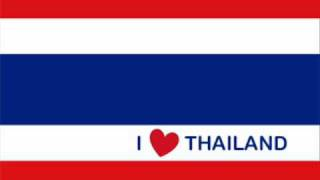 Last time I was in Thailand, I got a call from Mai Lai... damned!!!...