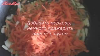 Фасоль в томате  Фасоль в томатном соусе