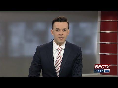 Вести на Канал 5 во 18, 27.3.2019