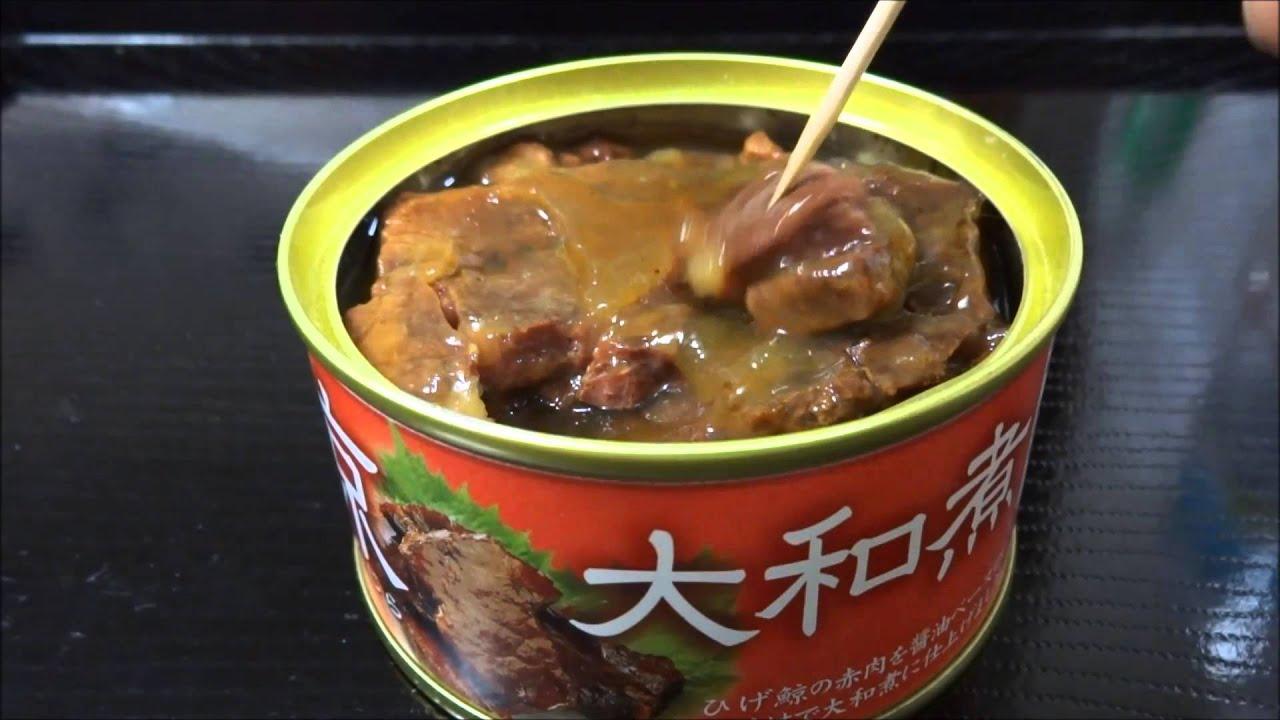 kinoya鯨大和煮 缶詰シリーズ - YouTube