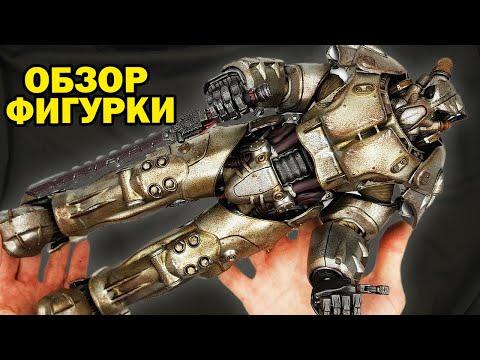 Fallout - самая дорогая фигурка в силовой броне анклава X-01