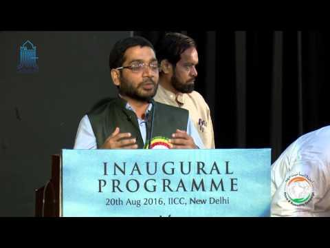 Syed Sadatullah Hussaini, Vice President Jamaat-e-Islami Hind, Peace and Humanity Campaign