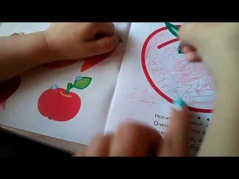 Раскраска цветные контуры - Овощи и фрукты