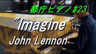 サブチャンネル:藤井空作品庫 https://www.youtube.com/channel/UC_roH6lurs3wQeeyq1sduIw twitter http://twitter.com/solafujii 都庁ピアノ おもいでピアノ ストリート ...