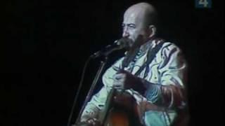 А.Розенбаум - Камикадзе