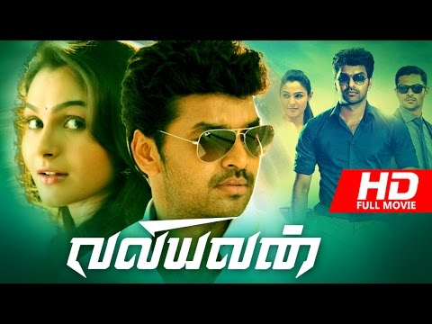 Tamil New Full Movie 2016 | Valiyavan [ HD ] | Superhit Action Movie 2016 | Ft.Jai, Andrea