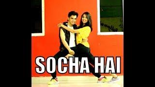 Socha Hai | Dance Video | Baadshaho | Choreography by Shetty