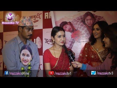 Saugat Malla, Benisha & Nisha    सौगात भन्छन्, 'सबैभन्दा धेरै सृष्टि नै मनपर्छ'    Mazzako TV