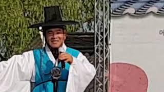 2020''충북문화예술육성지원사업''제천해오름 전통예술…