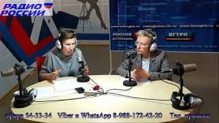 Всероссийский день правовой помощи детям в Астрахани.