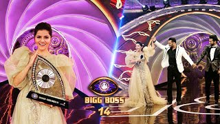 Bigg Boss 14 : Finale This is How Much Prize Money Winner Will Be Taking Home Along With The Trophy