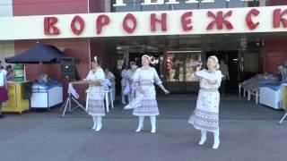Ансамбль Здравица Новая Усмань  часть 3(, 2015-05-25T08:03:42.000Z)