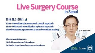 Live Surgery Course in Seoul (1st surgery) by Dr. Jeon Inseong