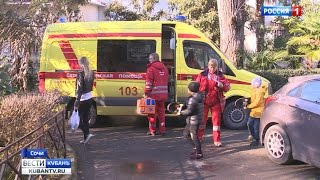 В Сочи пациент напал на врача скорой помощи