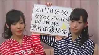 なあ坊豆腐@那奈と前田希美によるユニット「ななのん」 2nd両A面シング...