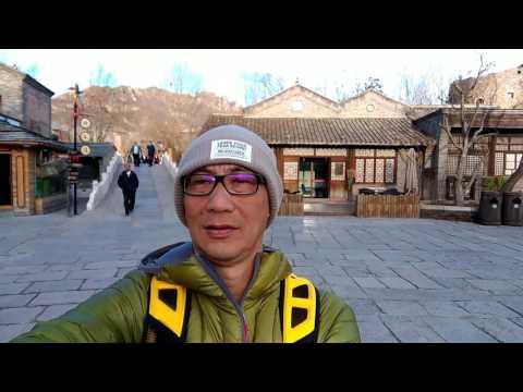 Beijing~Datong~inner  mongolia trip@april 2017