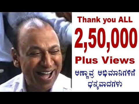 Rare video of Dr Rajkumar. Simplicity thy name is Rajkumar !