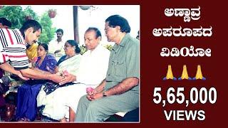 Rare video of Dr Rajkumar. Simplicity thy name is Rajkumar !
