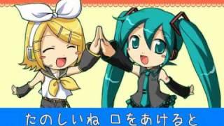 【童謡カバー曲】 たのしいね 【初音ミク・鏡音リン】