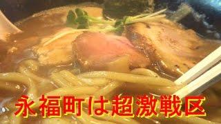 日本のラーメン全店制覇 40 (杉並区編2)「永福町はラーメン名店だらけの激戦区」Must Eat Ramen in Japan[ramen otaku][IKKO'S FILMS] suginami thumbnail