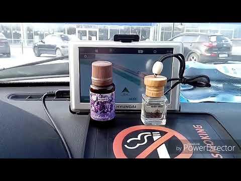 Натуральный ароматизатор из эфирного масла