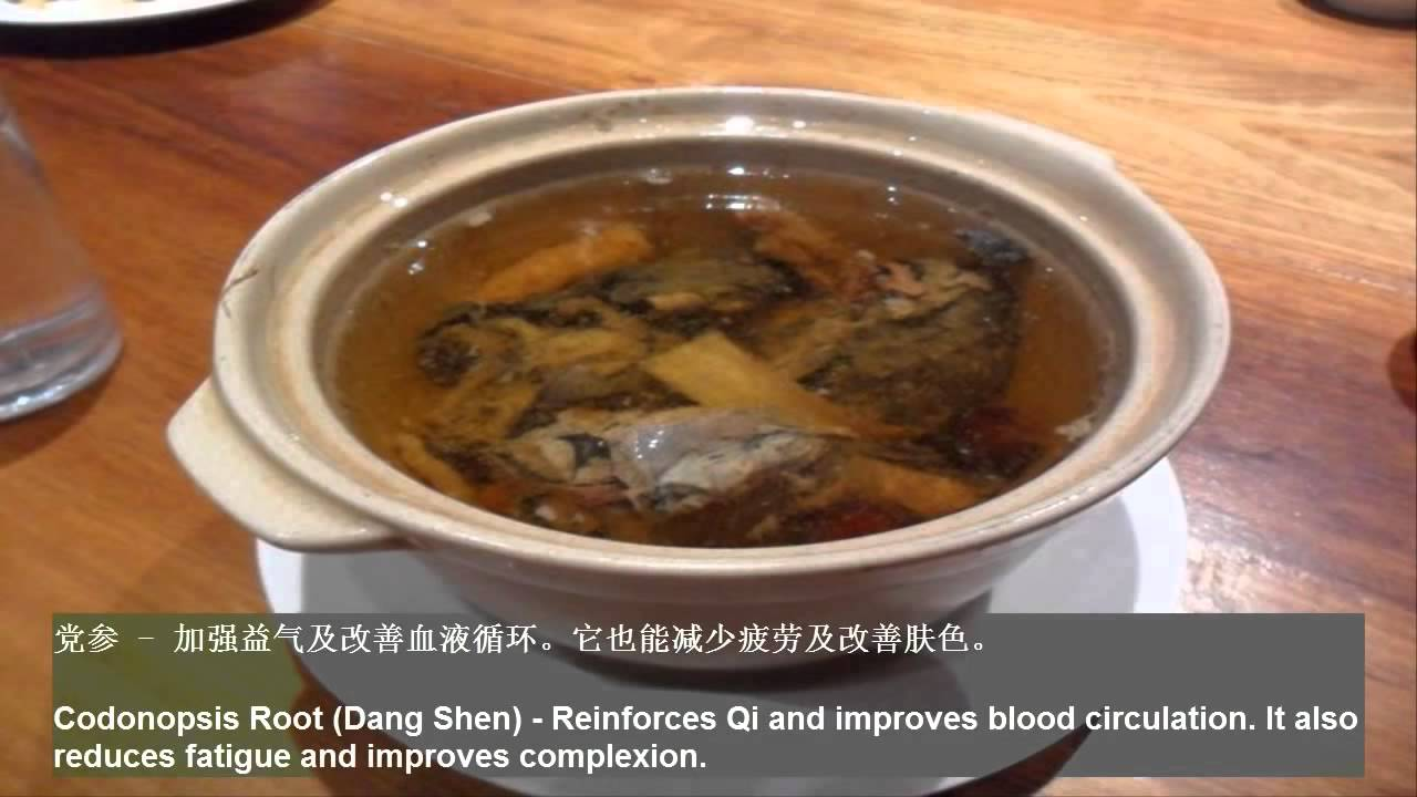 Black chicken ginseng soup herbal soup confinement recipe black chicken ginseng soup herbal soup confinement recipe forumfinder Images