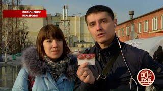 «Я старался, чтобы люди не паниковали», - очевидец пожара в Кемерово о трагических событиях.