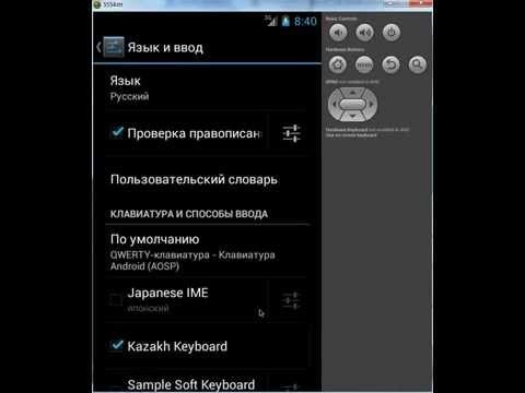 Казахская клавиатура (Android - кирилица)