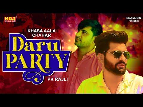 Haryanvi Song 2020: PK Rajli's Latest Haryanvi Gana Video Song 'Daru Party'
