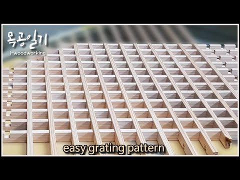 how to make a grating pattern for windows & doors [woodworking]