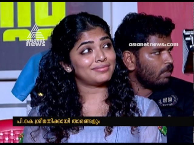 Aashiq Abu and Rima Kallingal attends and seek vote for LDF candidate P K Sreemathy
