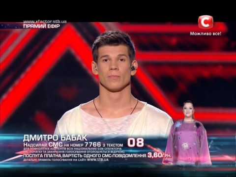 Видео, Х-фактор-5 Дмитрий Бабак - ГОЛОСУЙ1 Седьмой прямой эфир20.12.2014