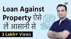 Loan Against Property - Interest Rate, Eligibility & Documents [Hindi]