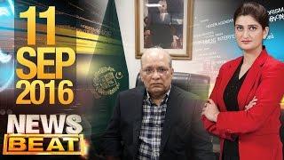 Corruption Aur Gaddari | News Beat – 11 Sept 2016