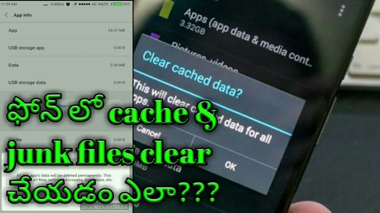 How To Clear Cache And Junk Files In The Mobilein Telugu
