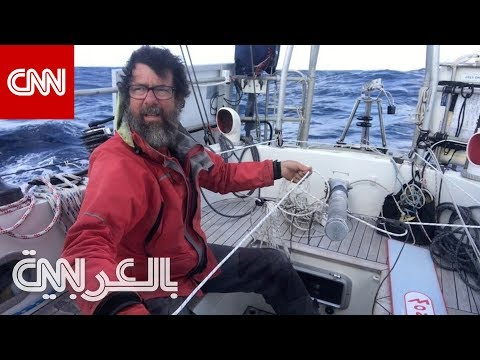 بحار يحطم أرقاماً قياسية بالإبحار بمفرده عبر 5 محيطات بـ200 يوم  - نشر قبل 4 ساعة