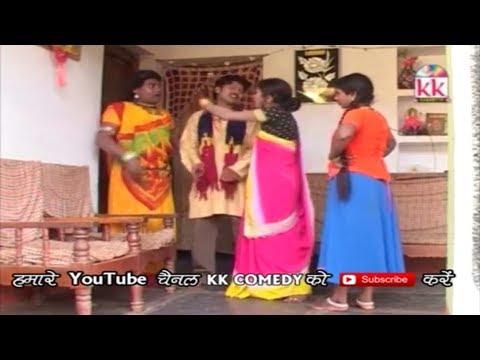 Rohit Chandel  (Scene -2) | Kotwar Bhadak Ge  | CG COMEDY | Chhattisgarhi Natak | Hd Video 2019