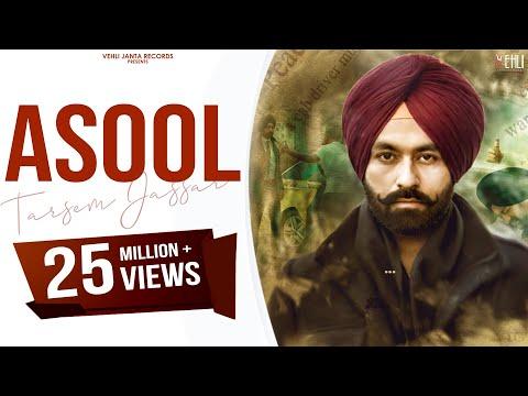 Latest Punjabi Songs 2016   ASOOL   TARSEM JASSAR   New Punjabi Songs 2016