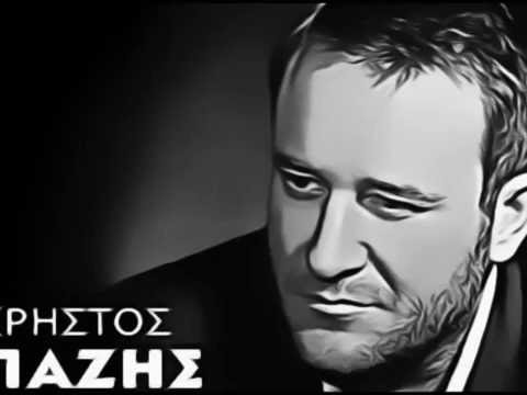 ''ΤΕΡΜΑ'' - New Greek Mix 2015 - Dj Chris D.