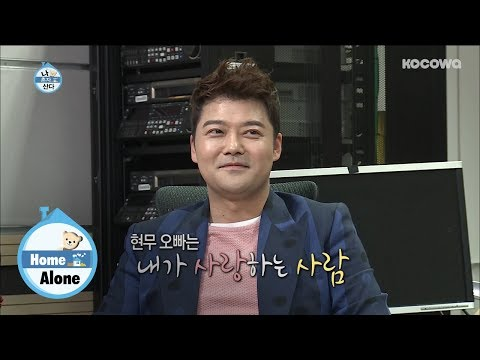 What does Jun Hyun Moo mean to you, Hye Jin? Home Alone Ep 234