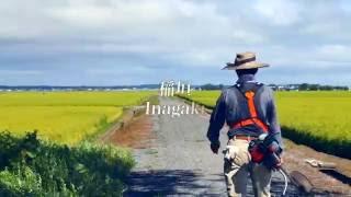 短編映画 『TSUGARU /// DOGU』 出演: 中村麻里子(サンテレビジョン・...